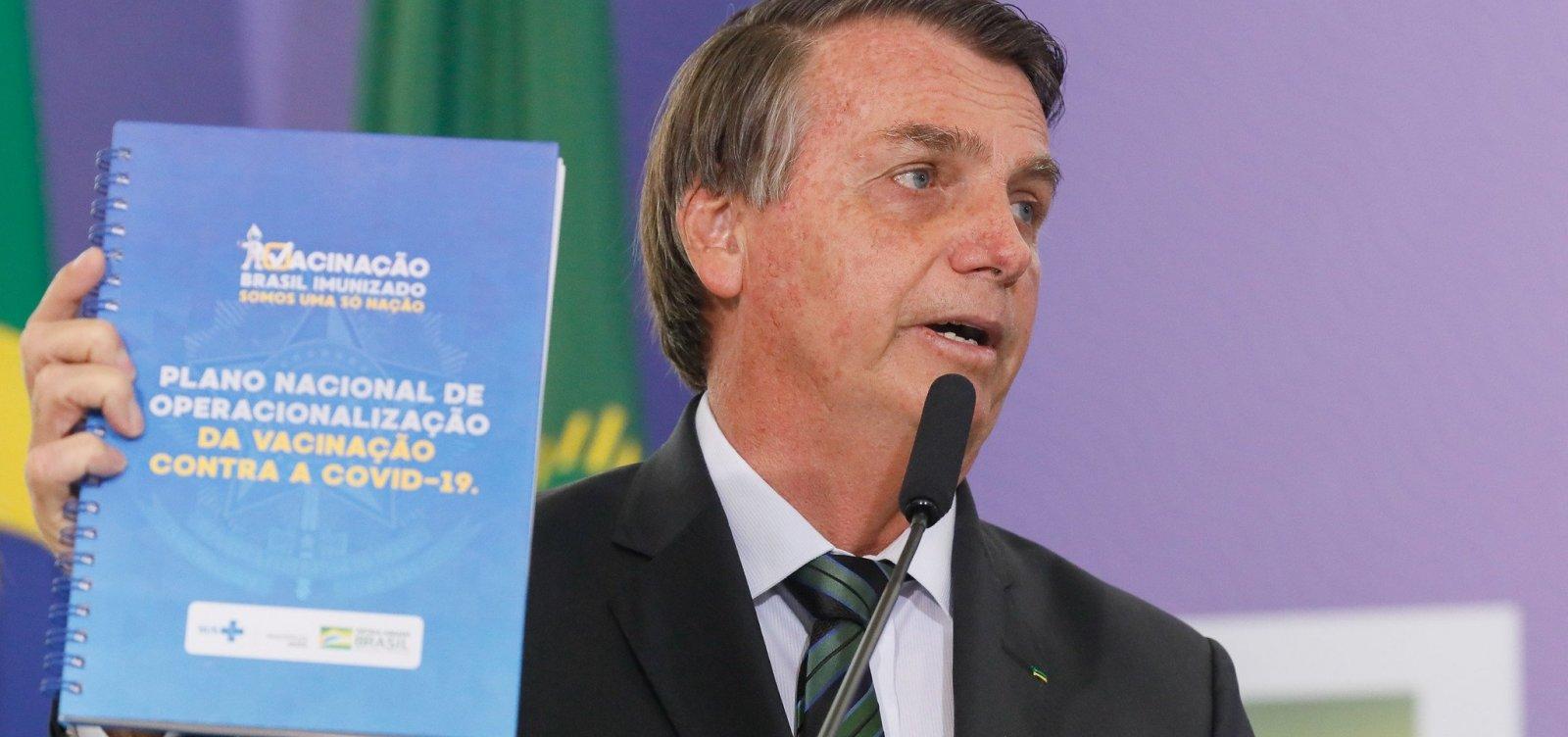 Planalto determina que cartão de vacinação de Bolsonaro fique em sigilo por 100 anos
