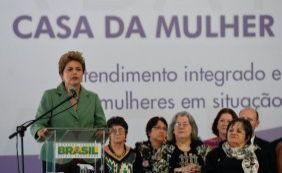 Após críticas, Dilma Rousseff considera reduzir número de ministérios