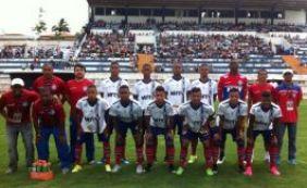 Bahia faz 5 a 0 no Deportivo Aliança-AL na estreia pela Copa São Paulo