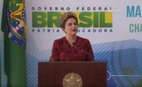 Dilma sanciona marco legal da ciência e tecnologia nesta segunda