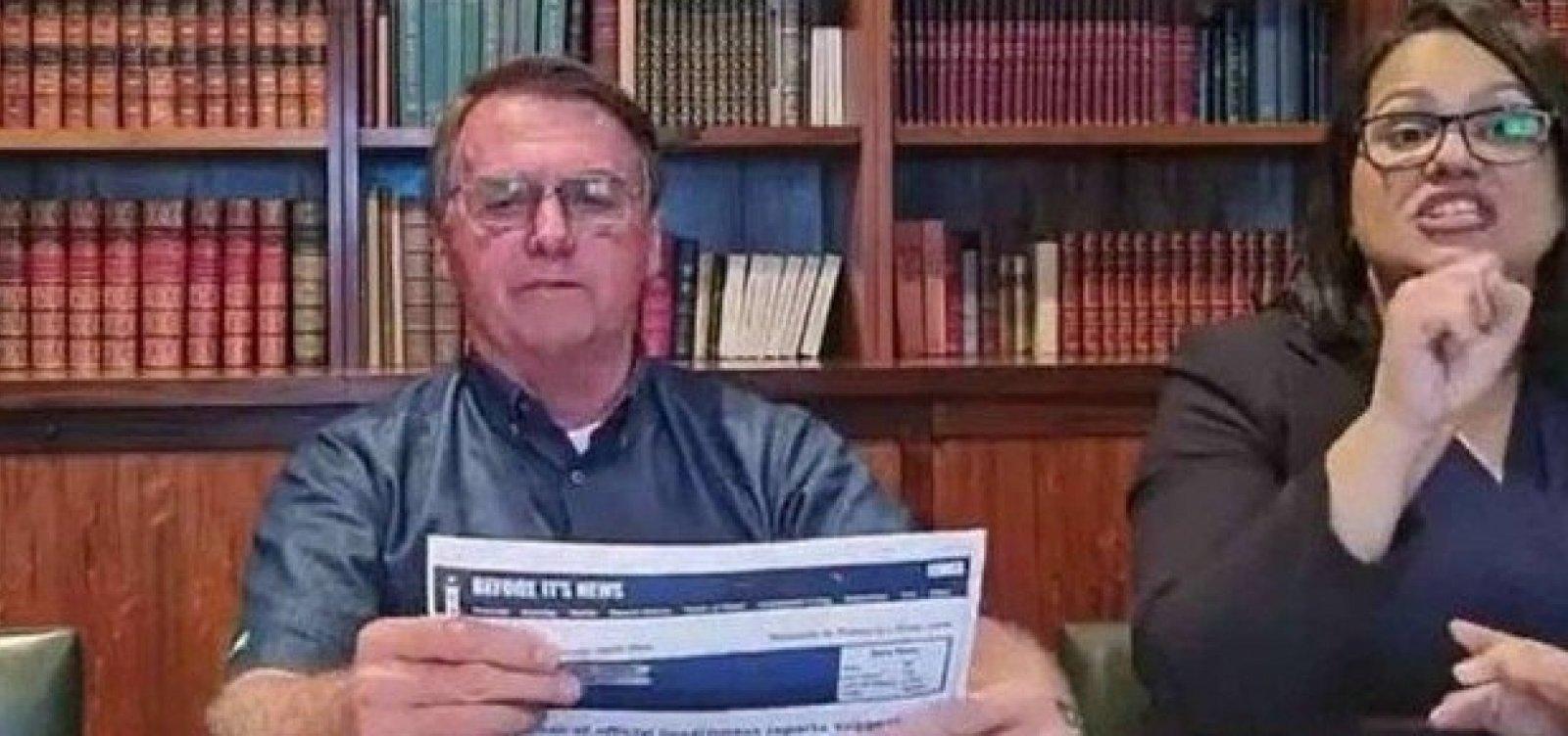 Deputados pedem no STF investigação de Bolsonaro por fake news associando vacina a HIV