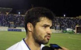 Com quatro jogos e nenhum gol marcado, Rômulo é emprestado mais uma vez