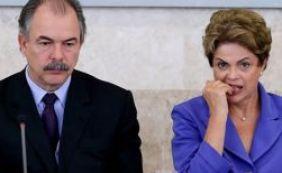 Operação Zelotes: Dilma e Mercadante têm até o dia 5 para se pronunciarem