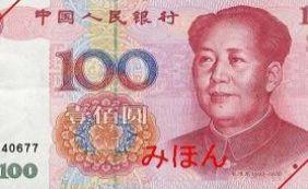 China injeta recursos no sistema financeiro pela segunda vez esta semana