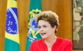 TCU analisa contas da presidente Dilma nesta quarta-feira