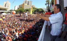 Governo busca novas parcerias para ampliar Carnaval Pipoca em 2017