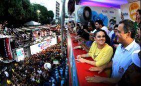 """""""Carnaval e alegria são maiores que qualquer disputa política"""", diz Rui"""