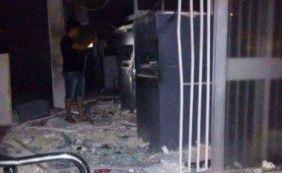 Policial suspeito de envolvimento em assalto a banco é preso em Jacobina