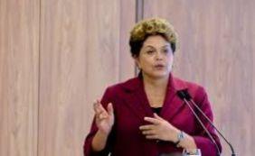 Dilma volta a fazer reunião com coordenação política nesta segunda