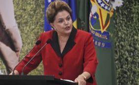 Dilma pede rejeição de recurso da Câmara no impeachment ao STF