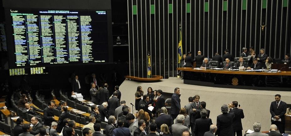 Câmara decide que projeto sobre acordo de leniência deve ser votado com urgência