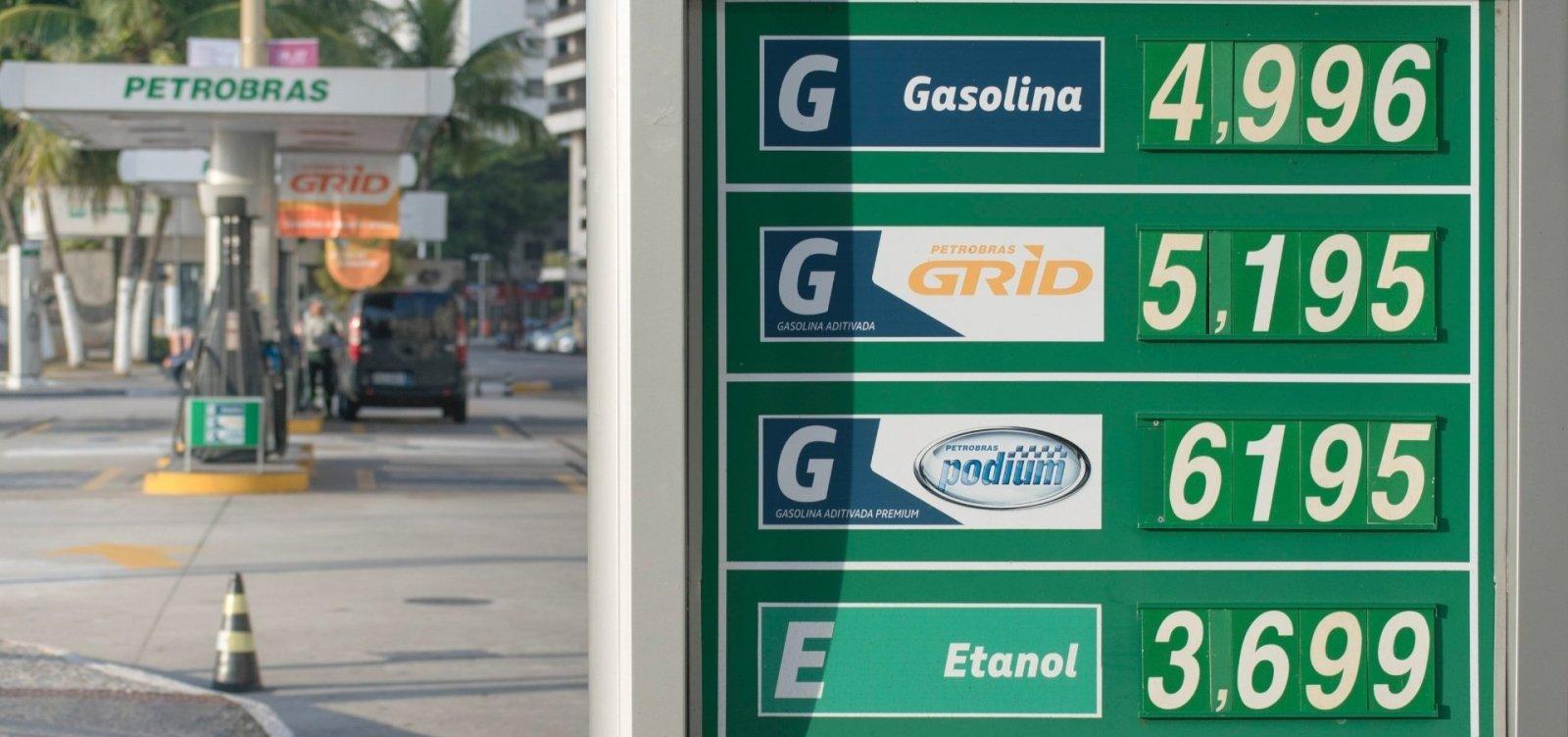 Petrobras anuncia redução de 2% no preço da gasolina nas refinarias