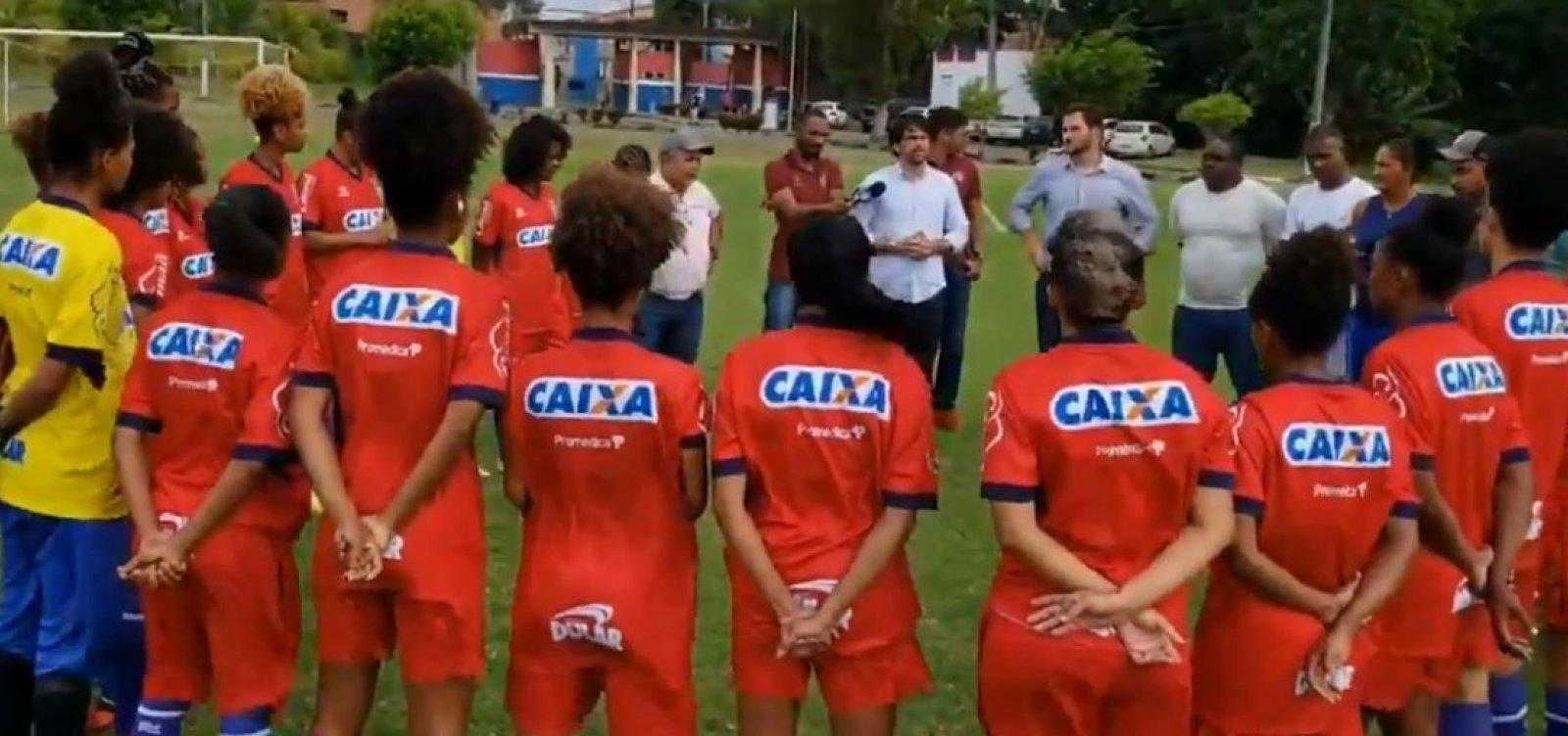 Bahia prepara anúncio de equipe feminina de futebol