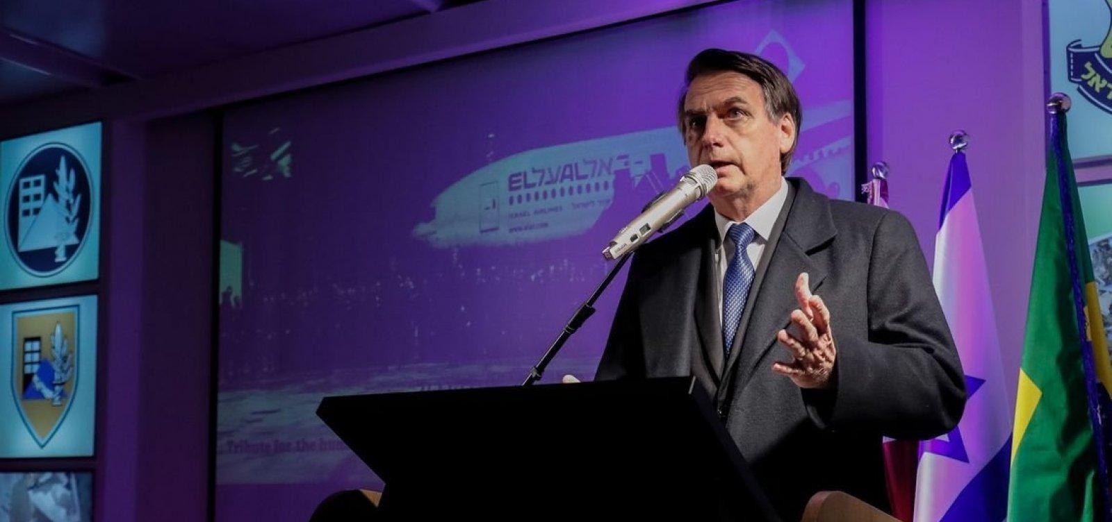 Bolsonaro parabeniza policiais por mortes de 11 suspeitos em SP