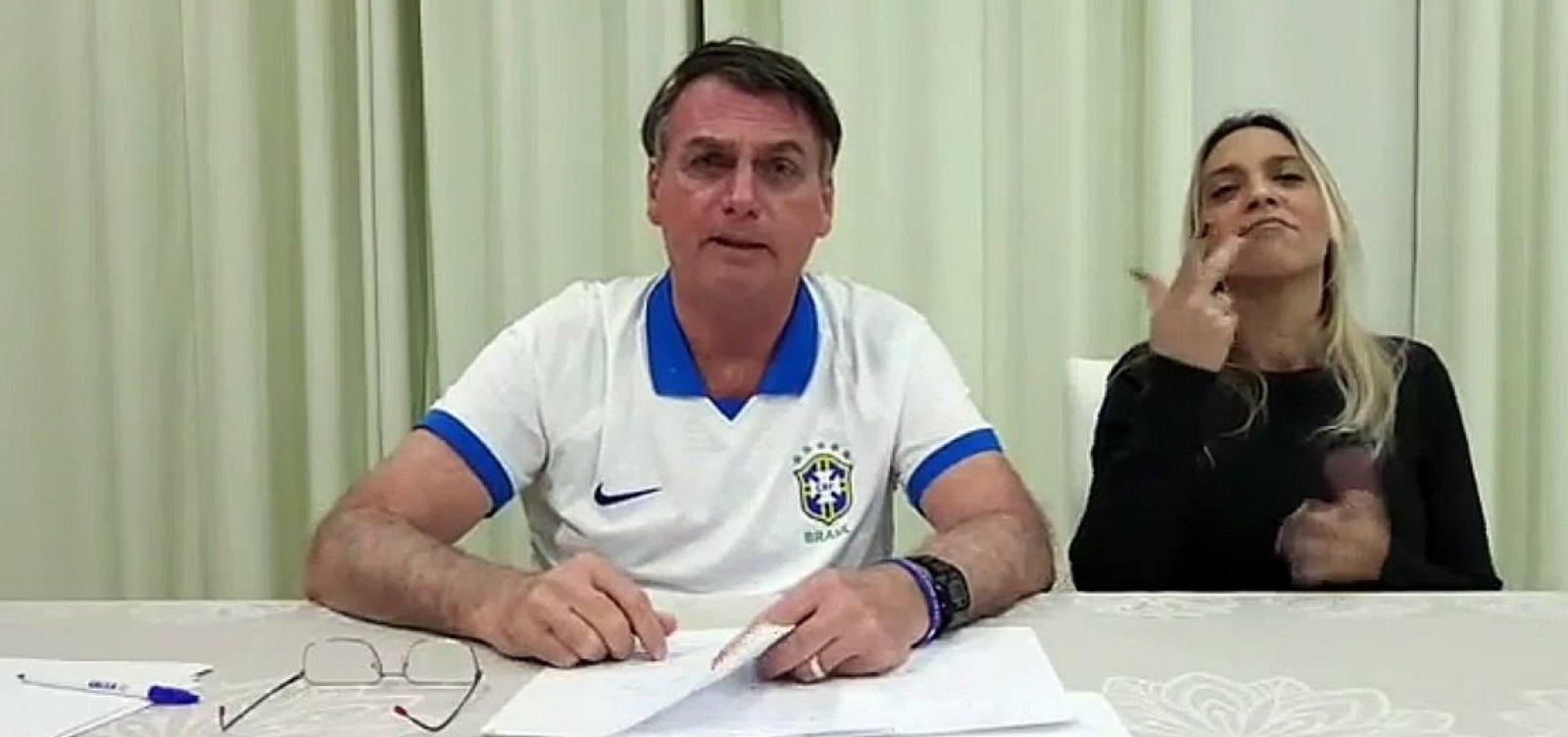 Bolsonaro diz que Lei Rouanet é 'desgraça' e reduz 60 vezes captação de recurso