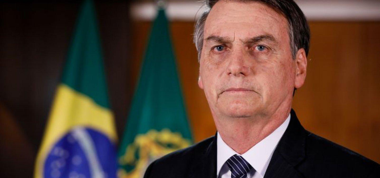 Bolsonaro e Maia se encontram para discutir reforma da Previdência