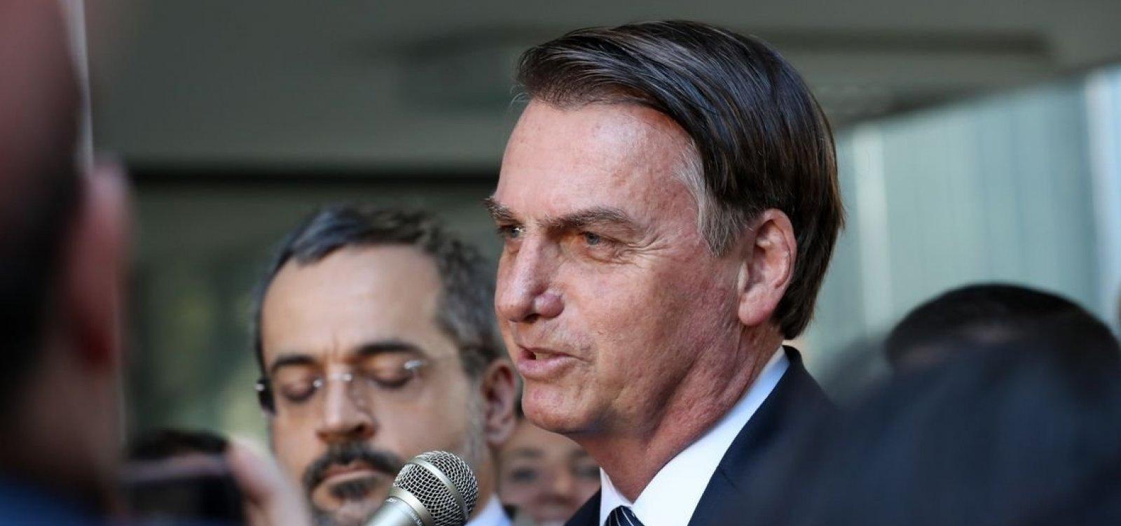 Bolsonaro diz que cancelamento de propaganda do BB foi por 'respeito com a população'