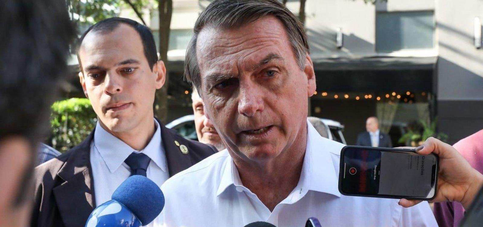 Governo publica lei que anistia multas aplicadas a partidos políticos