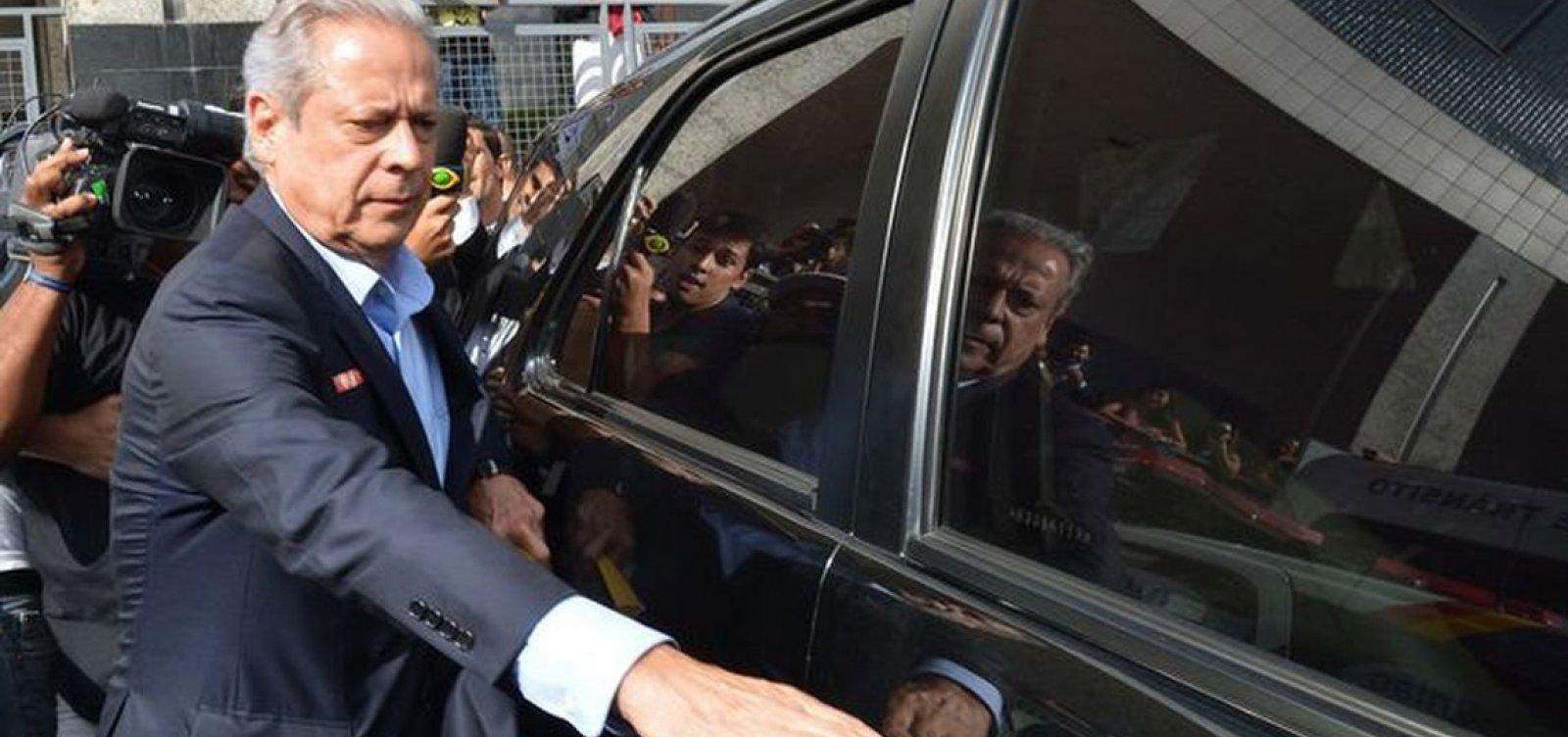 José Dirceu e Eduardo Cunha dividem cela em Curitiba