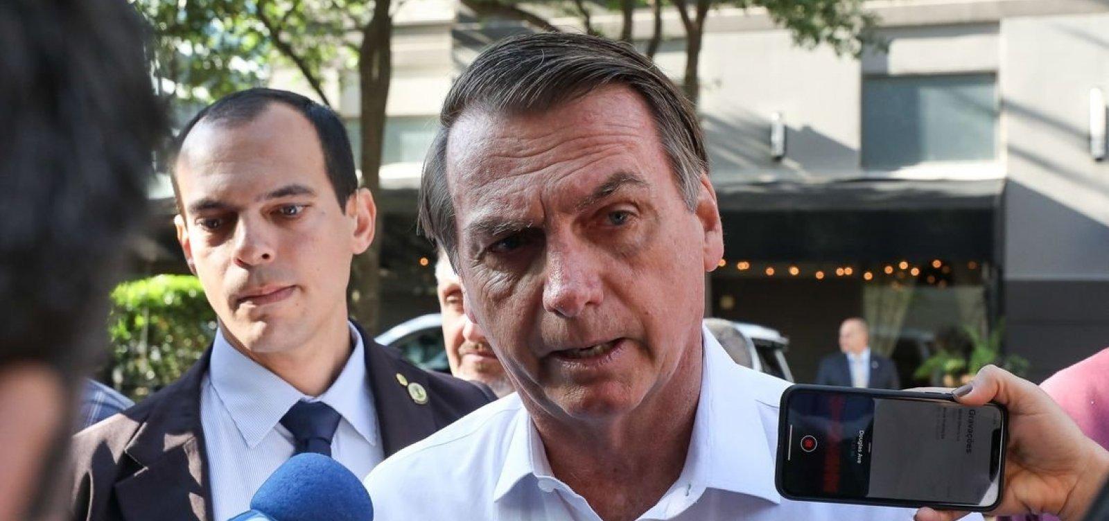 'Eu não estou no Nordeste, estou no Brasil', diz Bolsonaro em Petrolina