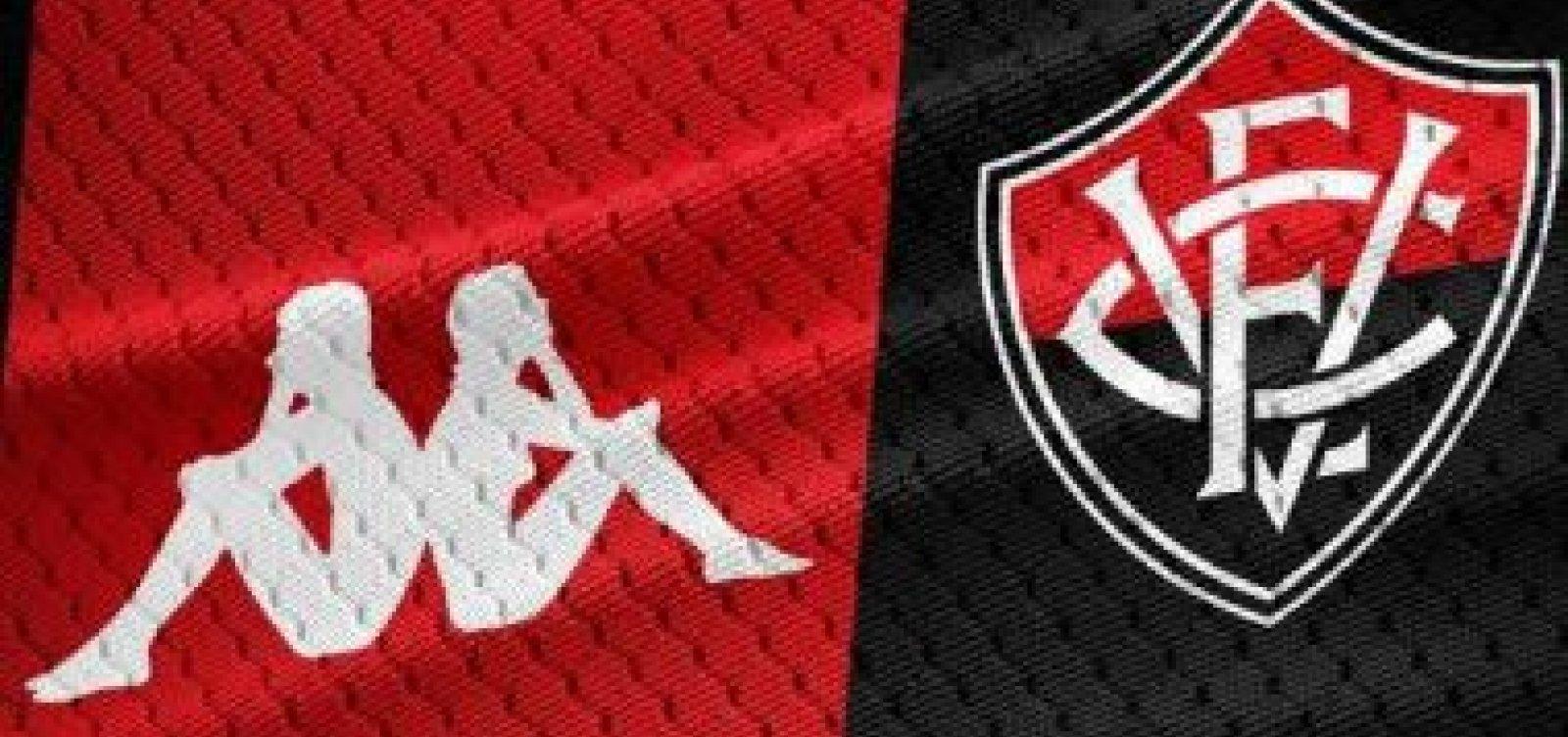 Esporte Clube Vitória lançará novo uniforme quinta-feira