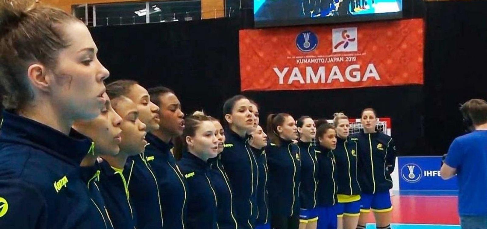 Brasil perde pela terceira vez e é eliminado na fase de grupos do Mundial de Handebol